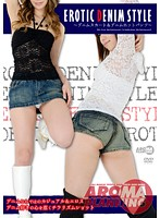 EROTIC DENIM Style ~Denim Skirts & Denim Hot Pants~ Download