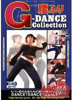 Hip Shakin' Dance Collection Download