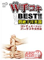 Twin Handjob BEST Collection! Swooning Wicked Hand Paradise Download