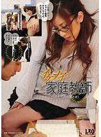 Forbidden Private Tutors (Two Hot Babes) Download