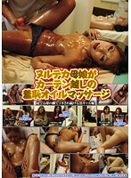 Mother and Daughter Oil Massages Behind the Curtain - Tanned Gal Violated Beside Her Sleeping Mother Download