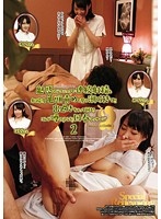 Seductive Techniques For Consecutive Ejaculation & Post-Ejaculation Blowjobs For More Cumming! Our Actor Came To Many Times! It's The Famous, Rejuvenating Massage Parlor (Where You Can Fuck, Too!) 2 下載