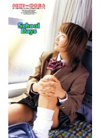 School Days Download