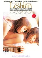 Lesbian: Women Who Lust For Ladies. Download