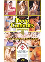 Deep Contents EPISODE 4 Download