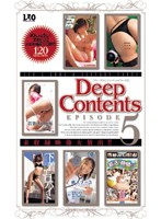 Deep Contents EPISODE 5 Download