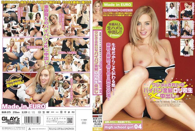 BUR-375 Beautiful Shaved Pussy - Pretty Blonde High School Girl Gets Creampie Raw Footage 04 - Youthful, Shaved Pussy, Hi-Def, Creampie, Caucasian Actress