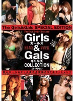 Girls and Gals COLLECTION Download