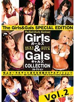 Girls and Gals COLLECTION vol. 2 Download