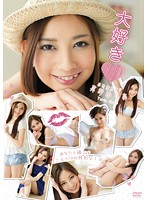 I Love You - Yuria Mano Download