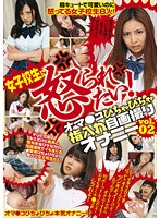 I Wanna Make A Schoolgirl Mad At Me! Slippery Self-Shot Finger-Banging Masturbation vol. 02 Download