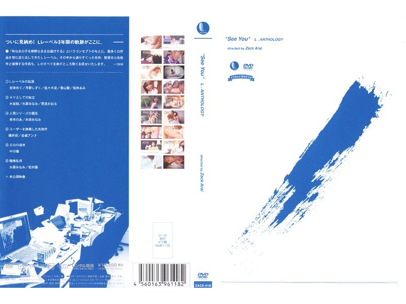 ZACK-018 Female College Students Enrolled In University High Deviation Value Of Certain Sober Girls