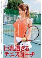 Tennis Coach with Big Tits Momoka (13etc00073)