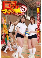 Big Titty Mom Volley Ball Training Camp 5 Download