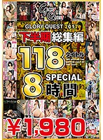 GLORYQUEST2017 Last Six Months of The Year Highlights 118 Title SPECIAL Download