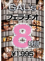 GAL'S Blowjobs 8 Hours Download