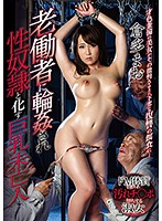 A Big Tits Widow Is Turned Into A Sex Slave For A Blue Collar Gang Bang Mao Kurata Download