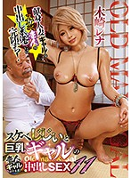 A Dirty Old Man And A Big Tits Gal In Creampie Sex 11 Lena Kisaki Download