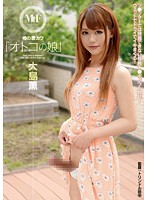 The Ultra Cute Cross-Dresser Everyone's Talking About - Kaoru Oshima (13hvg00004)