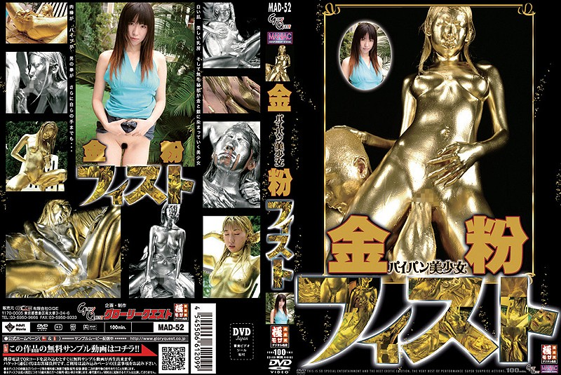 MAD-52 Hard Fisting Beautiful Girls With Shaved Pussy