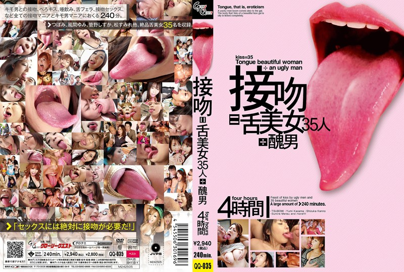 QQ-035 35 Tongue Kissing Babes & Nasty Guys