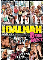 The Gal Seduction - Eight Hours Of The BEST (13qq00054)