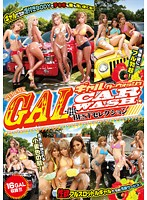 Gals' Car Wash BEST Selection (13rvg00015)