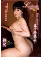 Love Remember Fifty-Something Mature Woman is Cuter Than My Mother Mami, 57 Download