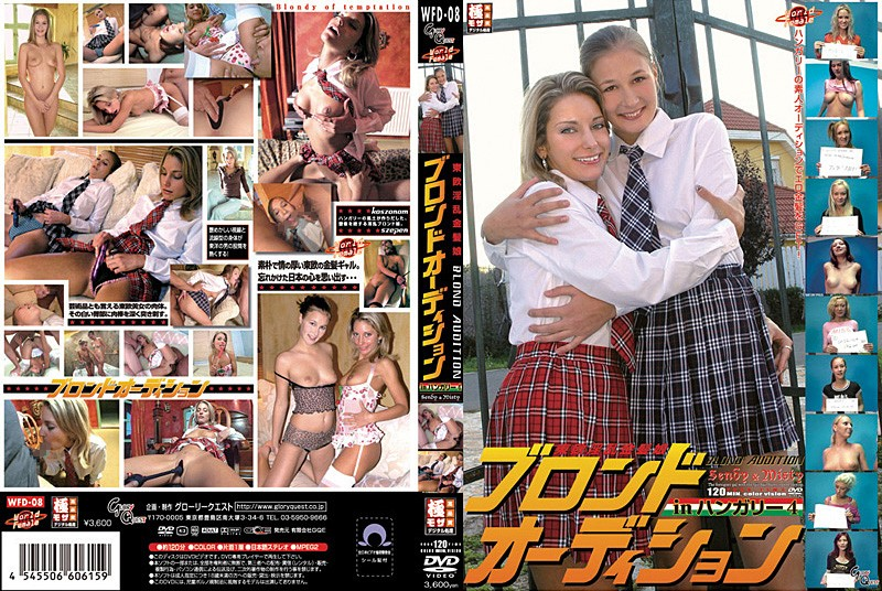 WFD-08 Blond Audition Horny East European Blonde in Hungary 4 - Threesome / Foursome, School Uniform, Lingerie, Digital Mosaic