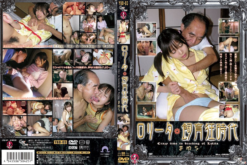 "YBD-03 YBD-003 Winning Percentage Of 70% Law ""hen Lady Dating Site"" Or Simply N"