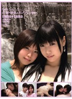 New Girl and her Girlfriend 06 下載