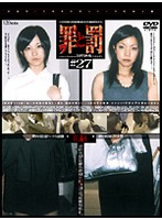 Crime and Punishment Shoplifting woman #27 OL Version 8 Download
