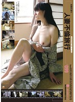 Total coverage caught on tape. Married woman's adultery trip #099 Download