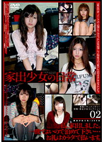 Barely Legal Runaways' Daily Lives 02 Download