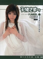 Oh Angel (7) - YUMEEL model. ( Yume Imano ) Download