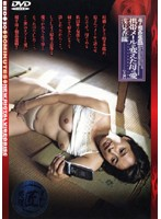 Mother/Child Incest Play - A Text Twists A Mother's Love Kaori Asami Download