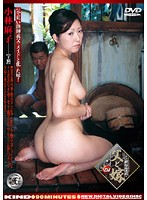 Incest Games Father and Daughter-in-Law - Part 4 - Asako Kobayashi Download