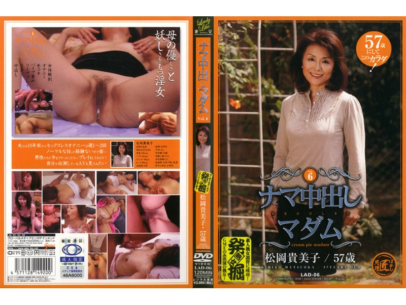 LAD-06 LAD-006 Sayaka Anal Intercourse Sendo ... Ah ... Youth After School, In Your Ass
