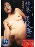 Longing Married Woman 10 Beautiful Mature Woman Who Make Men Worry Best Selection 下載