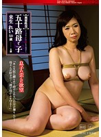 Abnormal Sex - A Son's Twisted Love For His 50-Something MILF Rei Kizuki (143mom00020)
