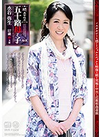 Continued: Abnormal Lust 50-Something Mother and Son Vol. 35 Yayoi Mizutani  Download