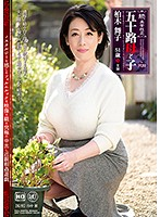 Continued Weird Sex 50-Something Mother and Son Volume 20 Maiko Kashiwagi Download