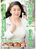 A 60 Something Unfaithful Housewife No Matter How Old She Gets, She's The Girl Everyone Wants Toki Mikawa Download