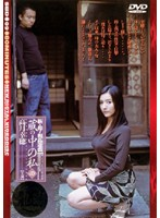 New Mother and Son Incest My Private Collection From The Warehouse Part 4. Sachiho Takatsuki . 下載
