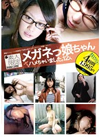 Amateurs Only. We Fucked Girls Who Wear Glasses. 12 Girls . Download