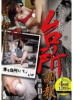 """Slutty Housewives In The Kitchen. Breaking In Training. """"No! Not Here!?"""" Download"""