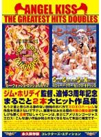 Angel Kiss Greatest Hits - Double Set - To Commemorate Former Director Jim Holiday's Third Memorial Anniversary - Two Big Hits Collections Featuring Full penetration Download