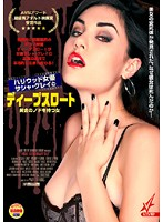 Hollywood Actress Sasha Grey's Deep Throat, The Girl With The Golden Throat. Download