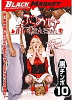 Cumming All Over Little Red Riding Hood's Face Download