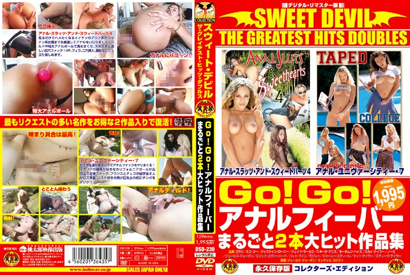 DSD-230 Debiruza Sweet Greatest Hits Doubles Go! Go! Works A Big Hit This Whole 2 Anal Fever